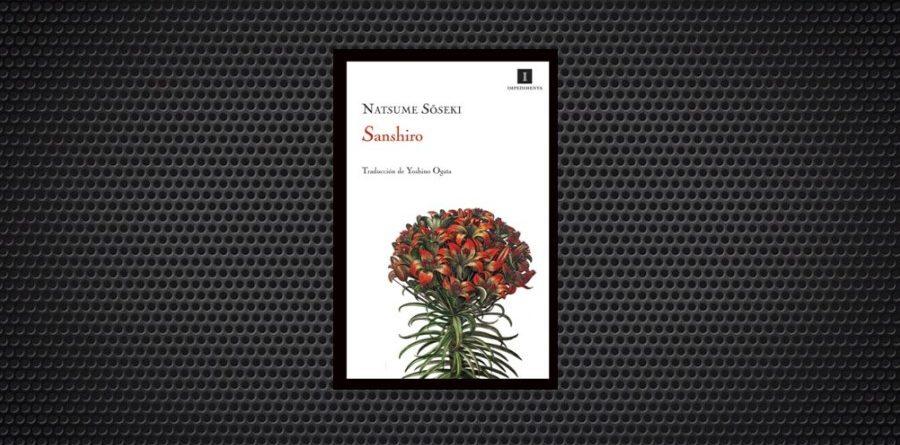Natsume Soseki Sanshiro