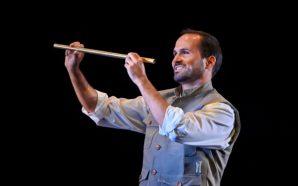 Una seductora 'flauta màgica'